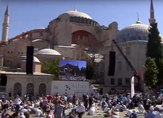 Τουρκία: «Έτοιμη» για την πρώτη μουσουλμανική προσευχή η Αγία Σοφία