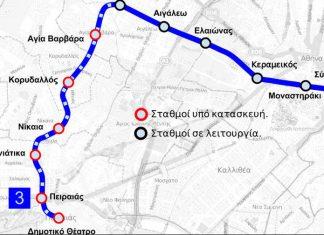 Άνοιξαν τις πύλες τους οι τρεις νέοι σταθμοί του μετρό