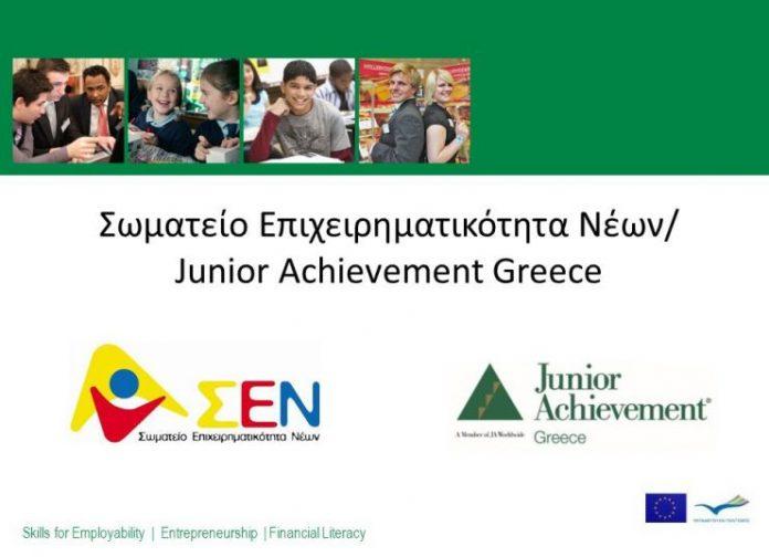 Υποψήφια «καλύτερη μαθητική start-up της Ευρώπης» η ECO WAVE