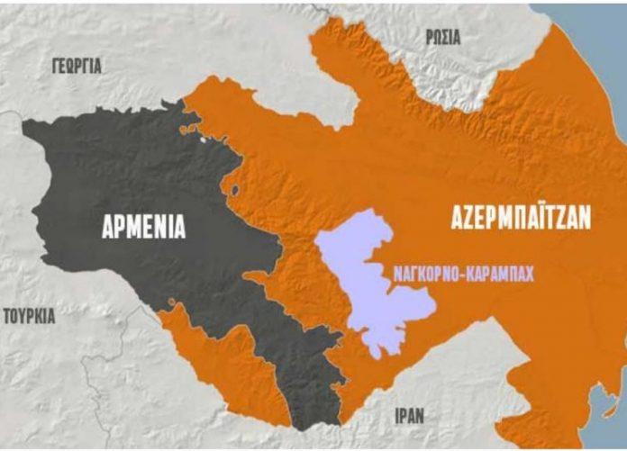 Συμφωνία Αρμενίας-Αζερμπαϊτζάν για τον «τερματισμό» της σύρραξης