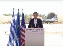 Κυρ. Μητσοτάκης: Οι σχέσεις ΗΠΑ-Ελλάδας δεν υπήρξαν ποτέ τόσο στενές και παραγωγικές