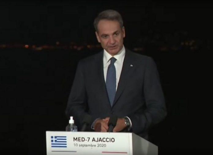 Κυρ. Μητσοτάκης: Τέλος των προκλήσεων, αρχή των συζητήσεων