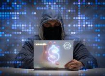 """Ενημέρωση της ΕΕΤ προς το συναλλακτικό κοινό για μία νέα """"τυπολογία"""" απάτης"""