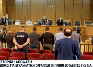 Σήμερα η απόφαση του δικαστηρίου για τις ποινές