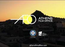Συνεργασία του Athens Film Office του Δήμου Αθηναίων με το Ελληνικό Κέντρο Κινηματογράφου (ΕΚΚ)