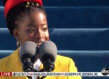 Αμάντα Γκόρμαν : Η νεαρή ποιήτρια που συγκλόνισε στην ορκωμοσία Μπάιντεν (vid)
