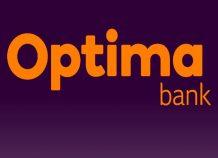 Ολοκληρώθηκε επιτυχώς η AMK της Optima Bank