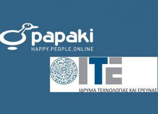 Το Papaki ενώνει τις δυνάμεις του με το ΙΤΕ