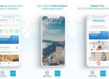 Το Visit Greece App, κορυφαία εφαρμογή της χρονιάς στα e-volution Awards 2021