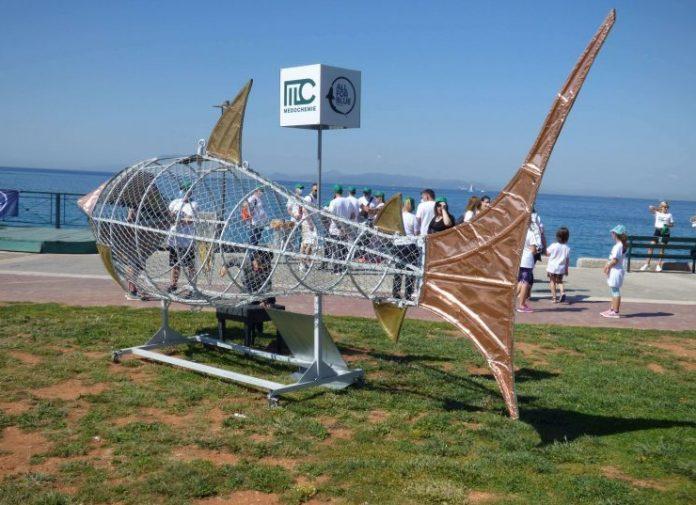 Ανακυκλόψαρο: Άλλο ένα οικολογικό έργο από την Medochemie Hellas κατά της ρύπανσης των θαλασσών